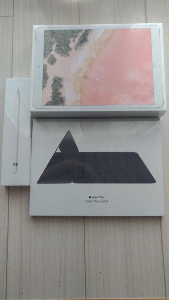 iPadPro10.5購入 ストレスが溜まる?よろしい、ならば散財だ!