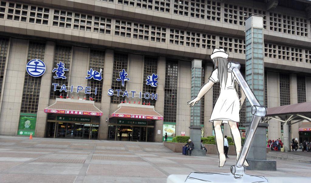 旅子台北駅