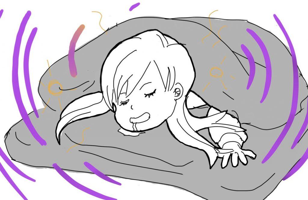とろ~ん睡眠